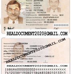 Fake Bulgarian ID Card