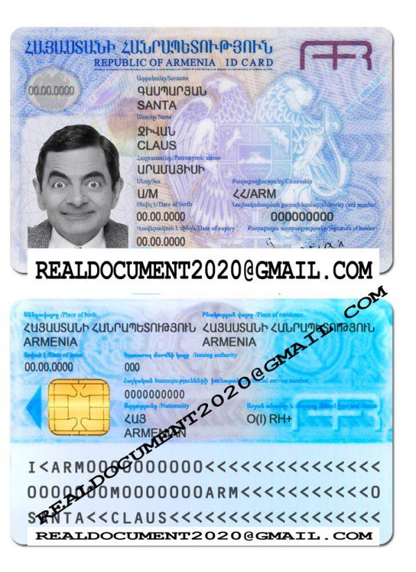 Fake Armenian ID Card