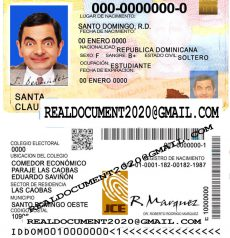 Dominican Republic ID Card