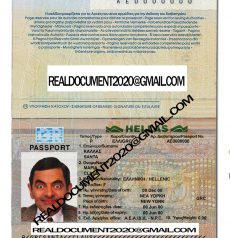 fake Greek Passport
