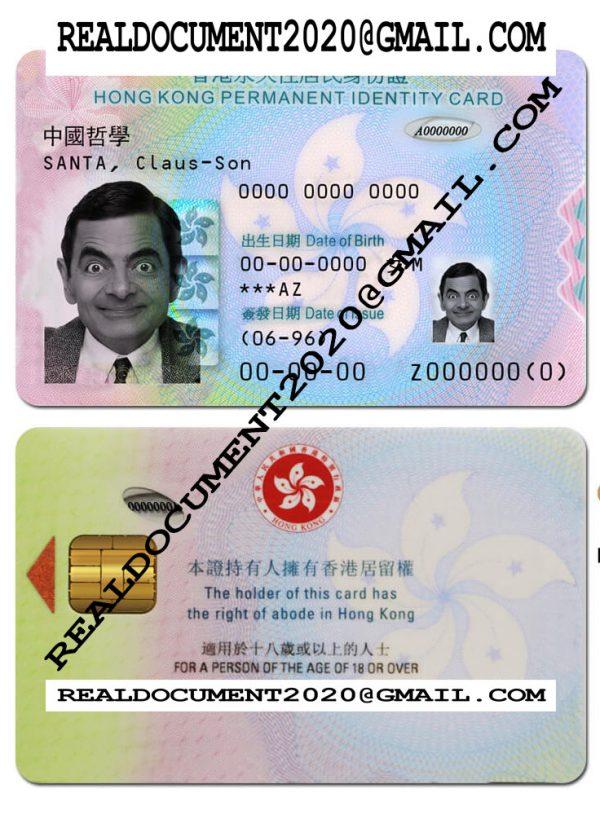 Hong Kong id card