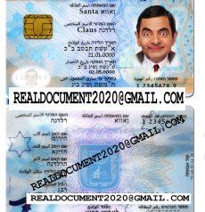 Fake Israel ID Card