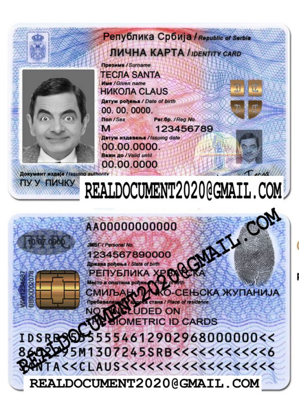 Fake Serbian ID Card