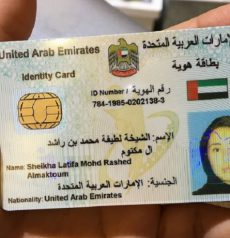 Fake UAE ID Card