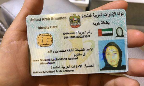 Fake UAE ID Card