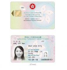 fake id in hong kong